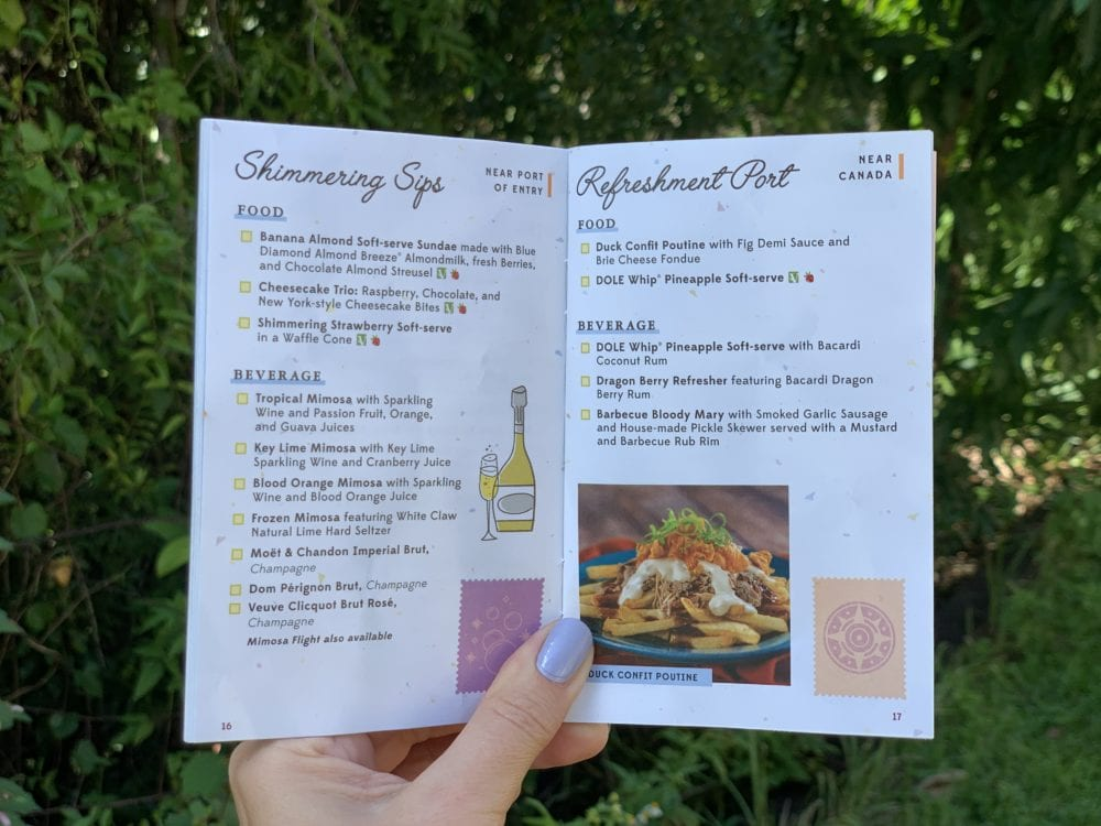 EPCOT Food and Wine Festival - Travel Tips